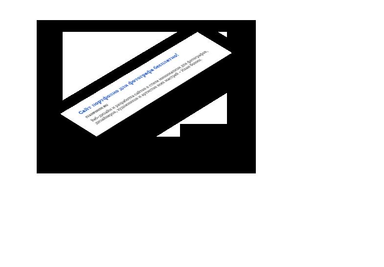 Сайт визитка с продвижением