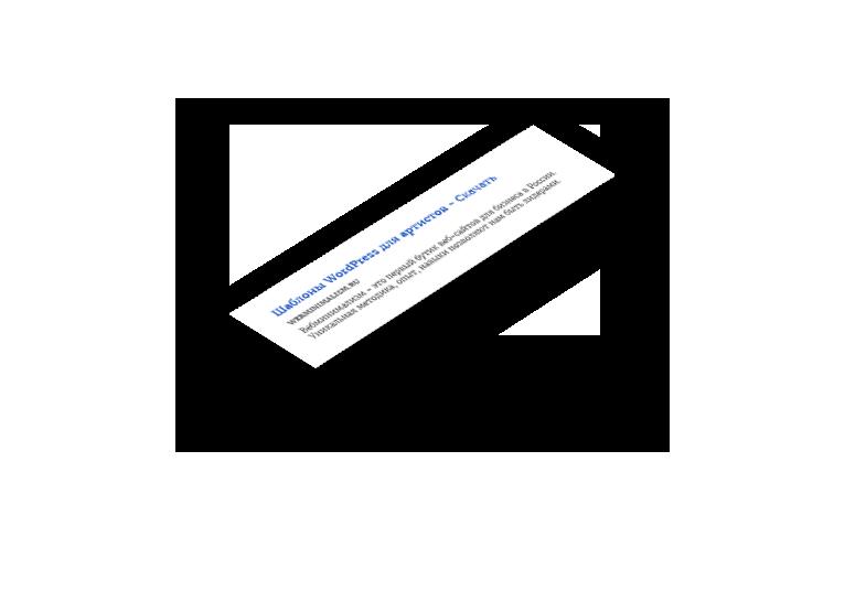 Сайт визитка под ключ с seo продвижением