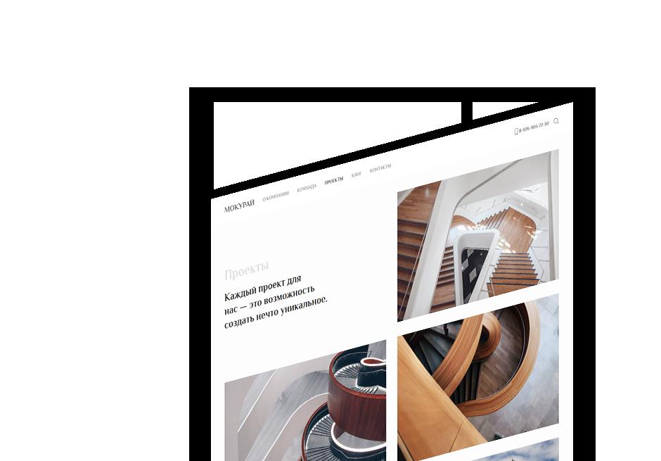 Мокурай — WordPress тема в стиле минималзим для сайта портфолио, для дизайнера, для архитектурного бюро. Превью портфолио.